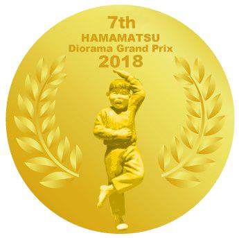 HDGP7_logo.png