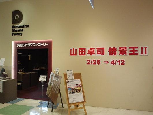 PAP_0032.JPG